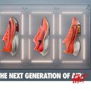 Pack Nike Fast Mango: le nouveau coloris des Nike Air Zoom AlphaFly Next %